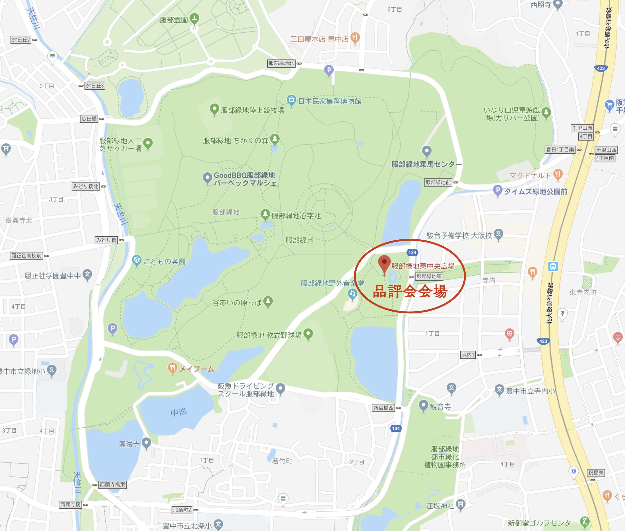 服部緑地 東中央広場 品評会会場